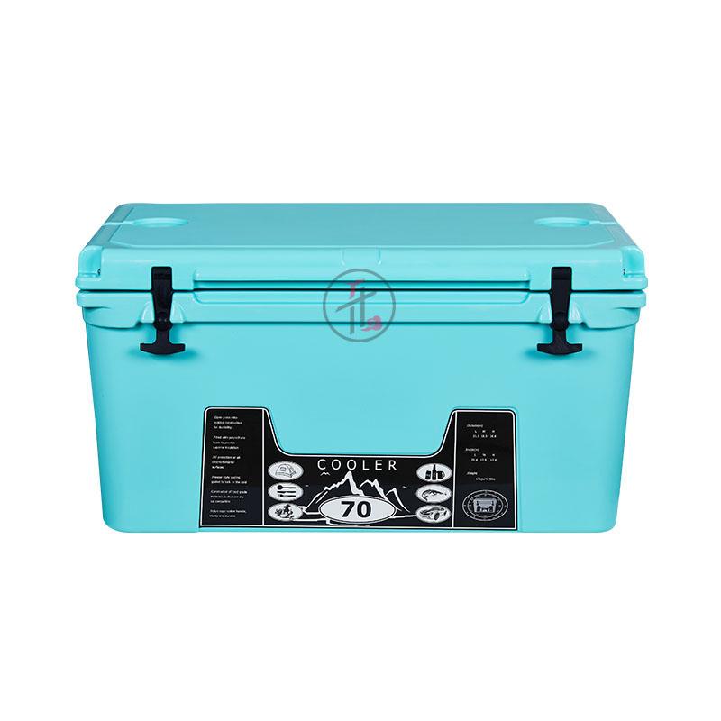 70L 海洋绿 冷藏箱