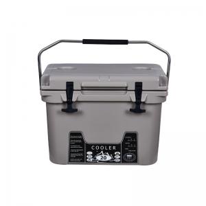 20L 灰色 冷藏箱