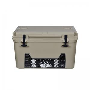45L 卡其  冷藏箱